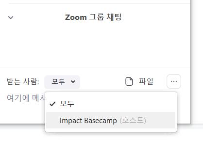 그룹 채팅 기능 캡처