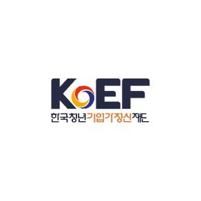 한국청년기업가정신