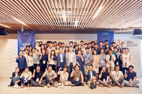 임팩트 얼라이언스 공식 출범 기념사진