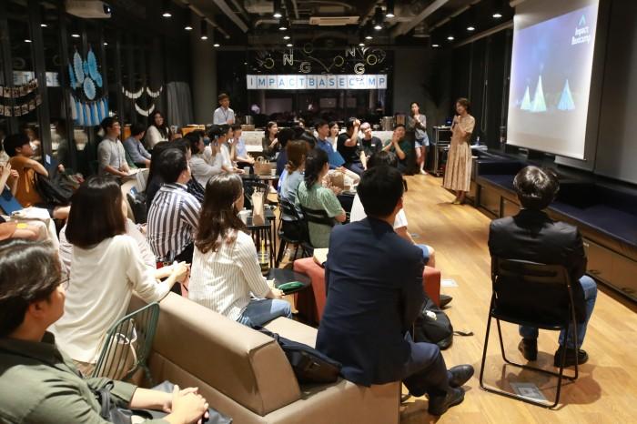 지난 2019년 8월 진행한 임팩트 베이스캠프 10기 졸업식 모습