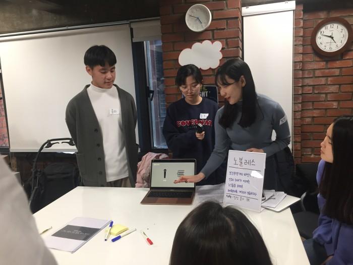 발표중인 학생들